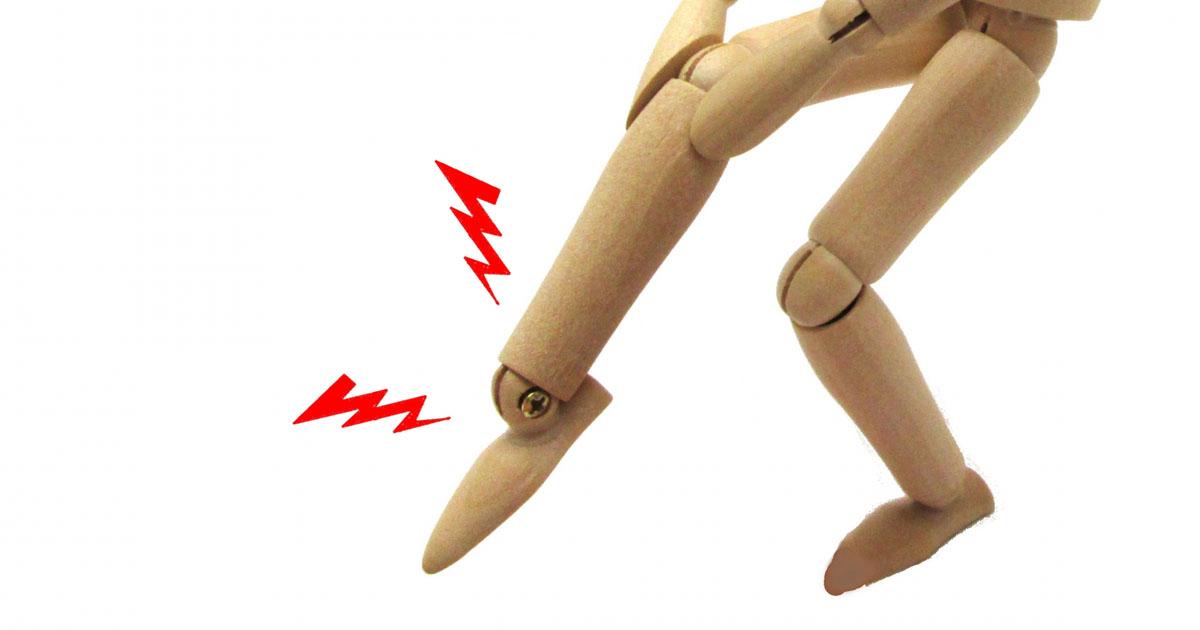 足の前側の痛み